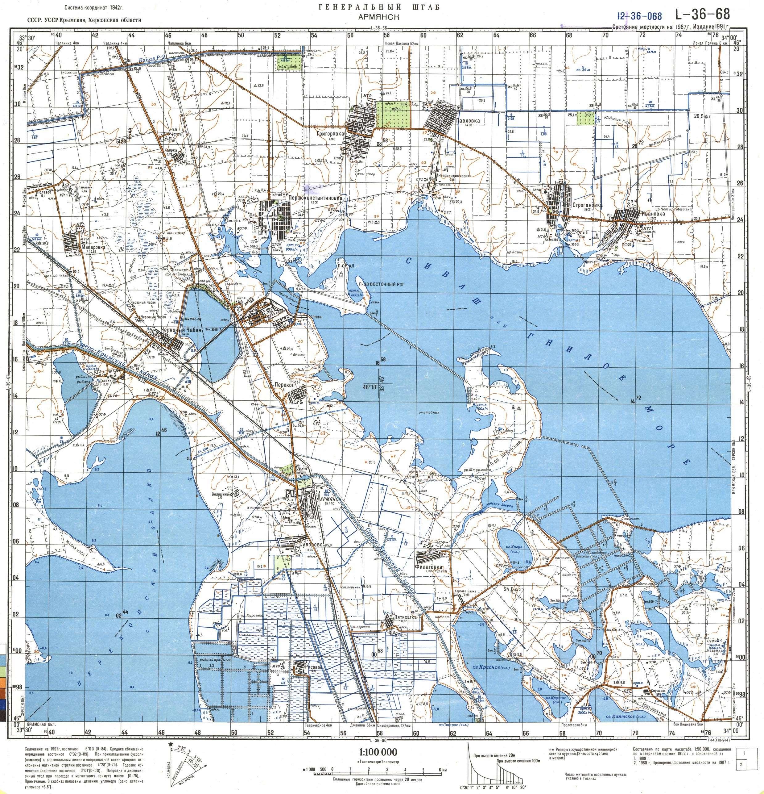 план-схема сплава по рек ай